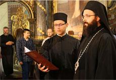 Наречење новоизабраног епископа Силуана
