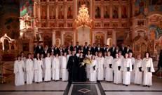 Прво београдско певачко друштво