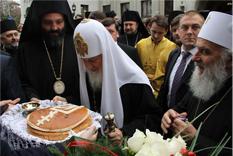 Дочек патријарха московског и све Русије Кирила