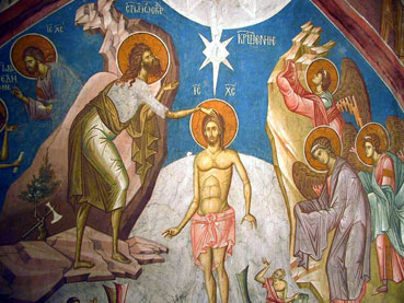 Крштење Исусово