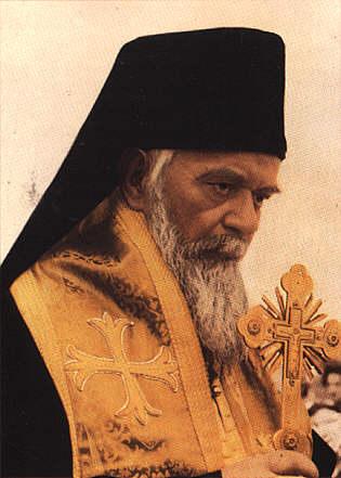 Св. владика Николај