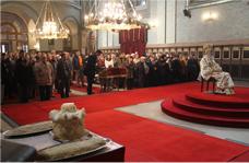 Слава Саборне цркве