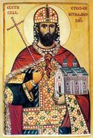 Свети кнез Стефан Штиљановић