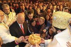 Слава Саборне цркве у Београду