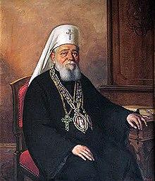 Патријарх српски Викентије