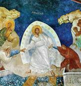 Васкрсење Господа Исуса Христа